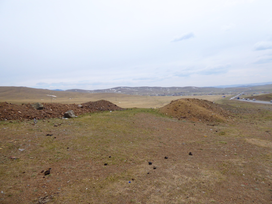 View Of The Gobi